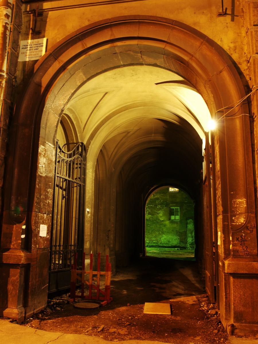 арка во двор фото