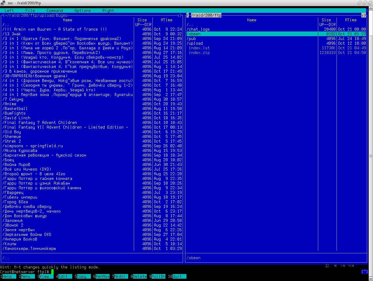 Index of /files/terminus
